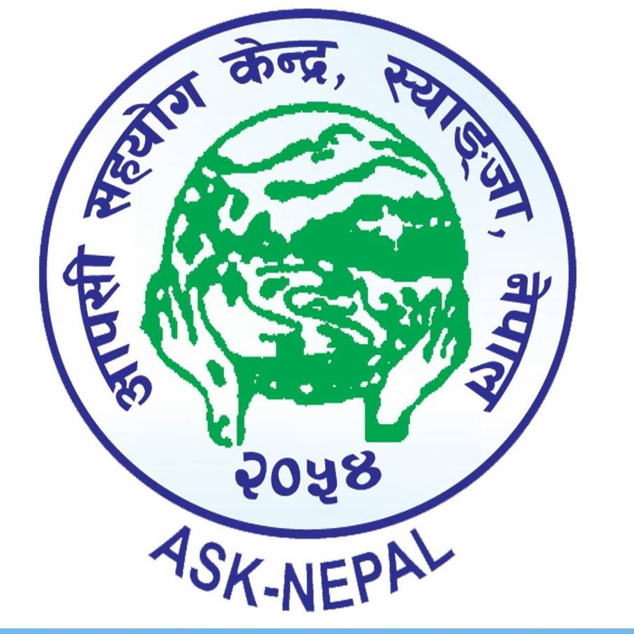 ASK NEPAL