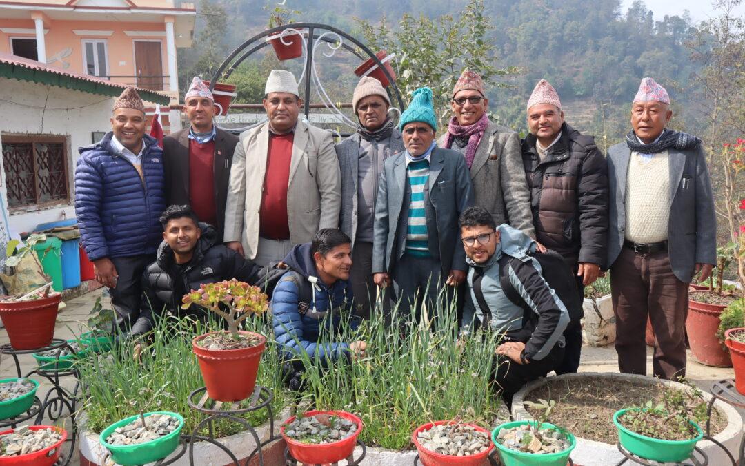आस्क नेपाल